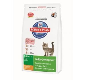 Hill's Feline Kitten Chicken 2kg