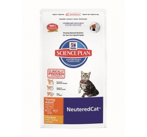 Hill's Feline Adult Sterilised 1,5kg