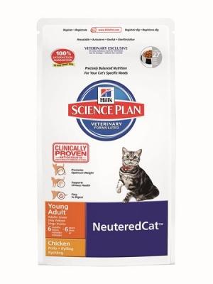 Hill's Feline Adult Sterilised 1,5kg